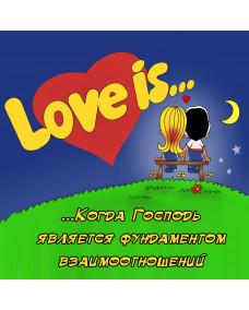 Магнит love is